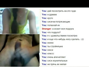Videochat #65 Girls competition with an increment of my dick